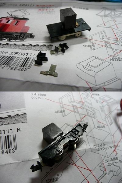 ワールド工芸 上田EB4111