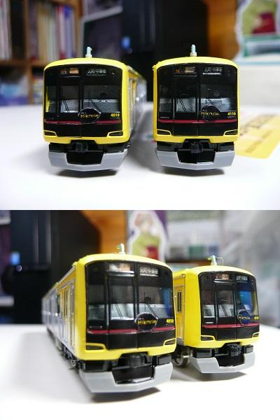 東急5050系 模型