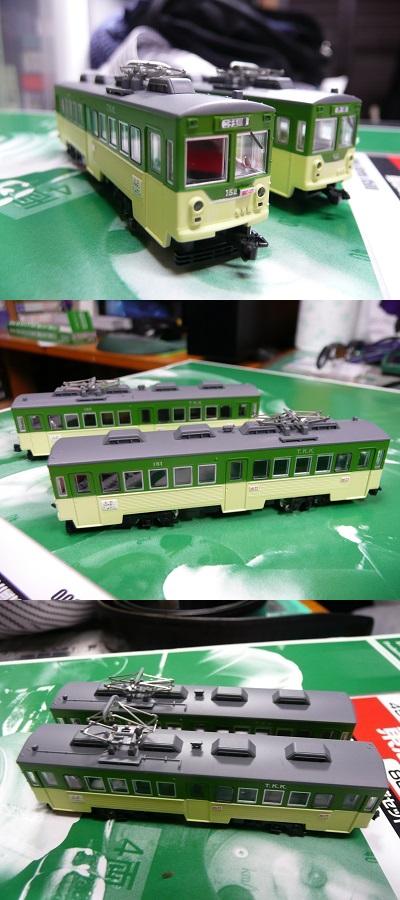 東急 デハ150形 模型