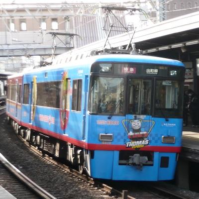京阪8000系 トーマスラッピング