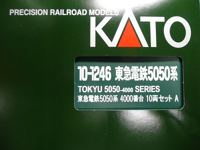 KATO 東急電鉄5050系4000番台