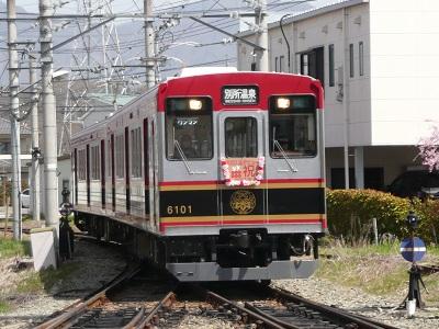 上田電鉄 6000系