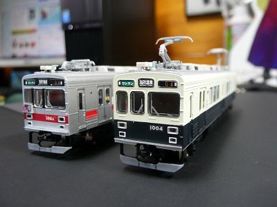 上田電鉄 鉄道模型