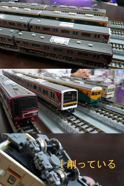たまでんクラブ 鉄道模型