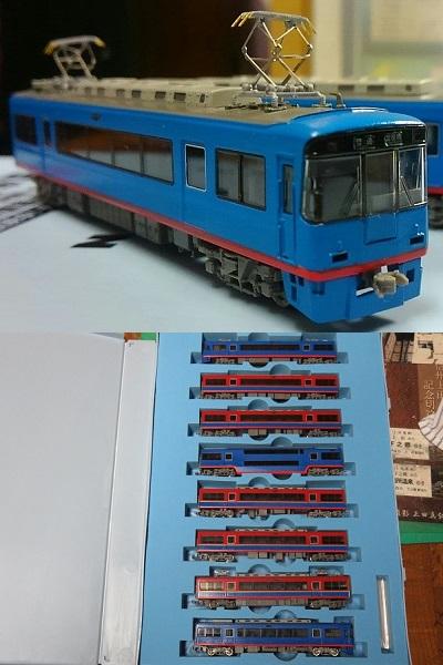 京阪電鉄 8000系