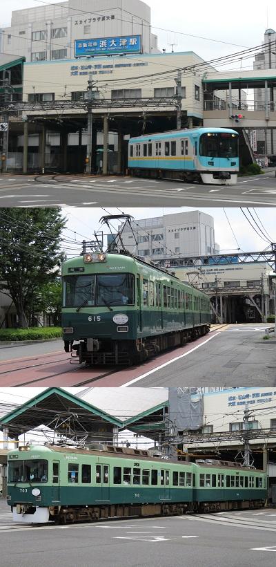 京阪電鉄 大津線