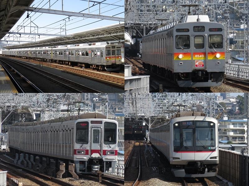 東急電鉄 二子新地駅