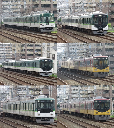 京阪電鉄 関目駅