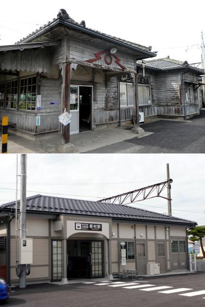 上高地線 新村駅