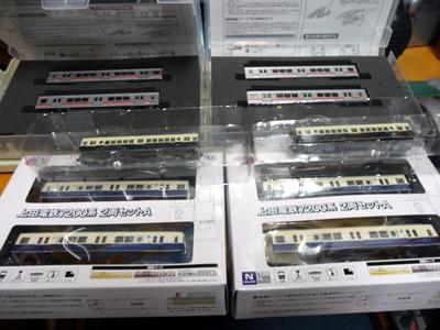 鉄道模型 上田電鉄