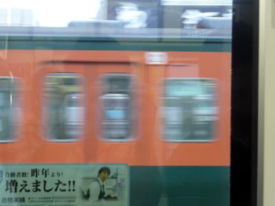 東京に113系が!?