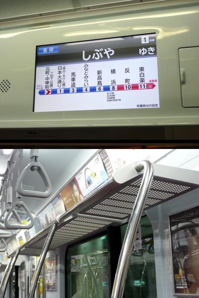 東急5175F