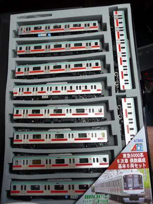 東急5000系
