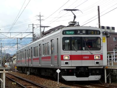 上田電鉄 別所線