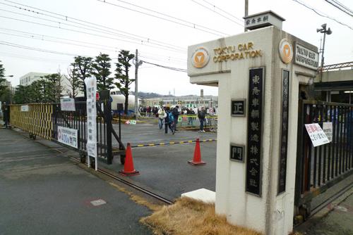 Tokyu_gate